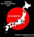 logo-c3a9crivains-japonais_1